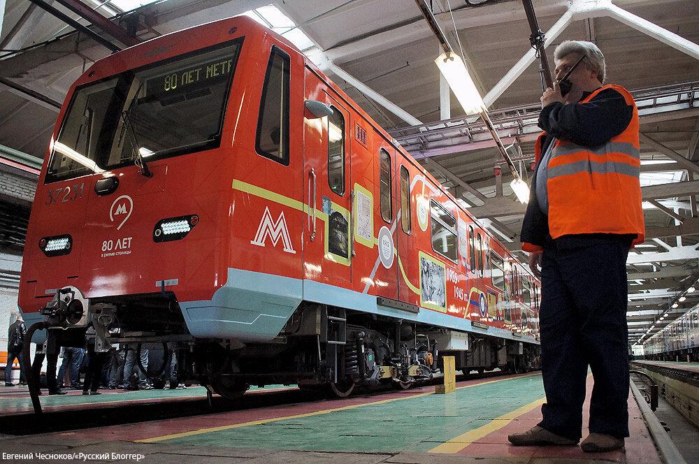 Весна. Поезд 80 лет метро. 13.05.15.19..jpg