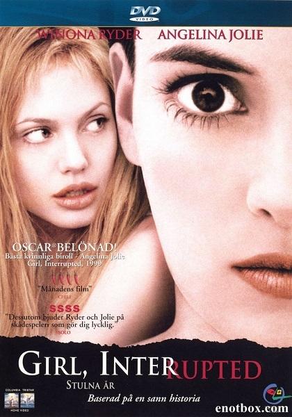 Прерванная жизнь / Girl, Interrupted (1999/DVDRip)
