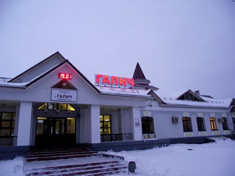 поезд Абакан-Москва,