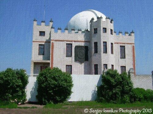 Андрушевская астрономическая обсерватория