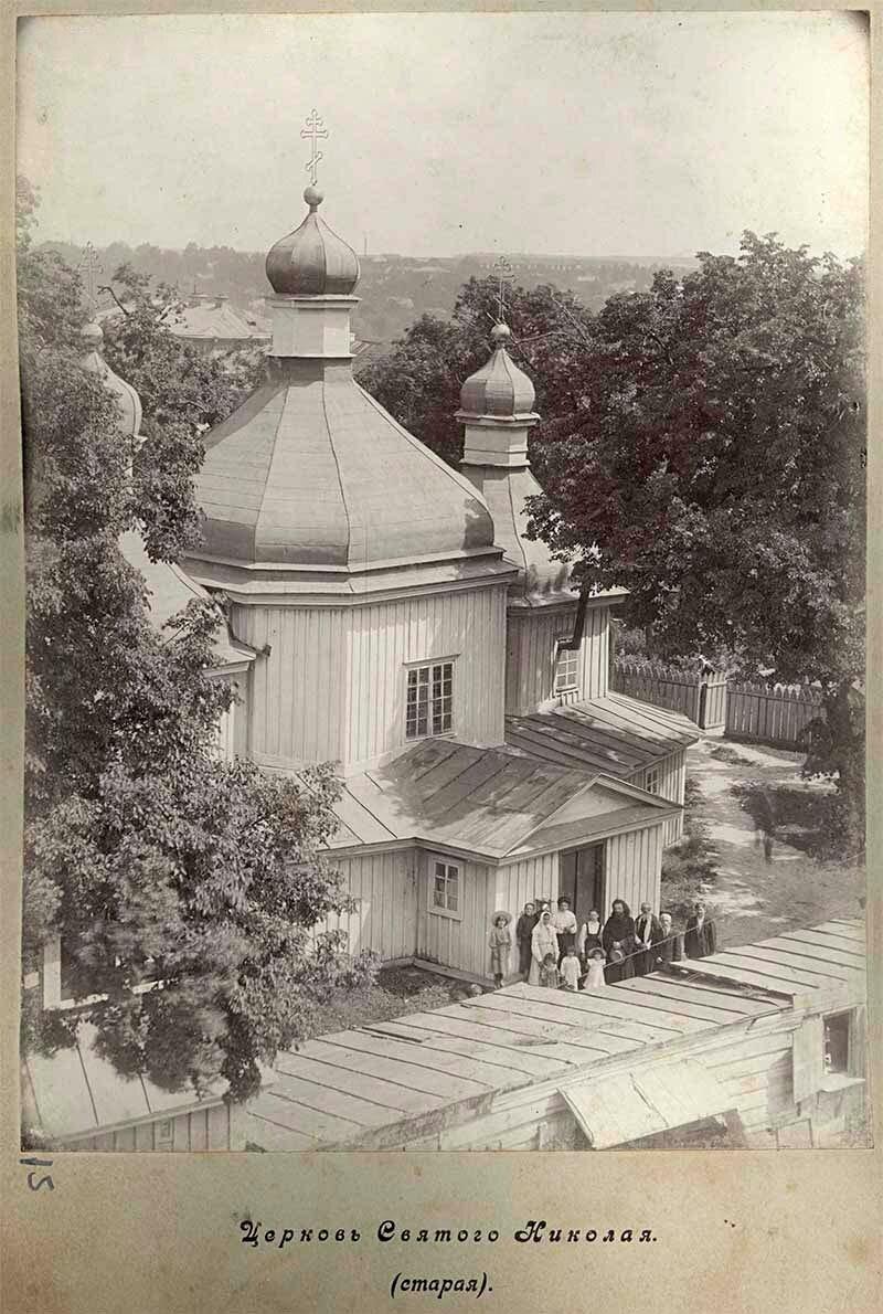 Церковь св. Николая (старая)