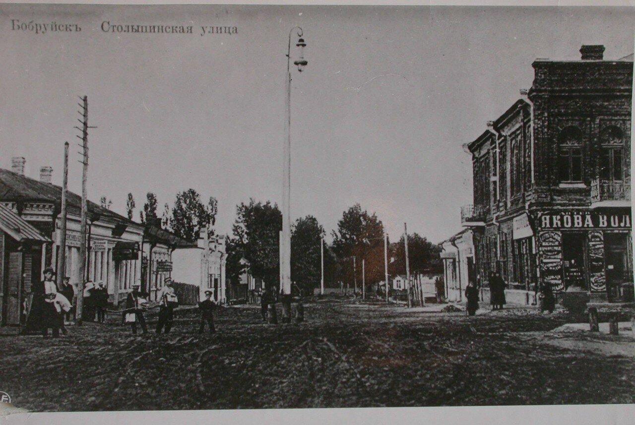 Столыпинская улица