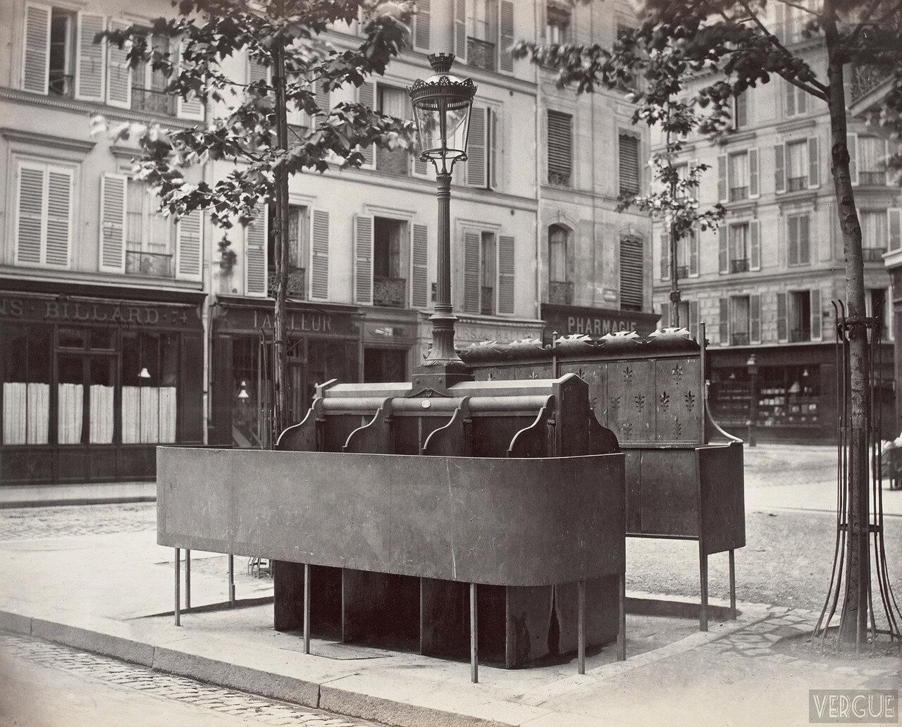 1875. Шестиместный писсуар на Церковной площади