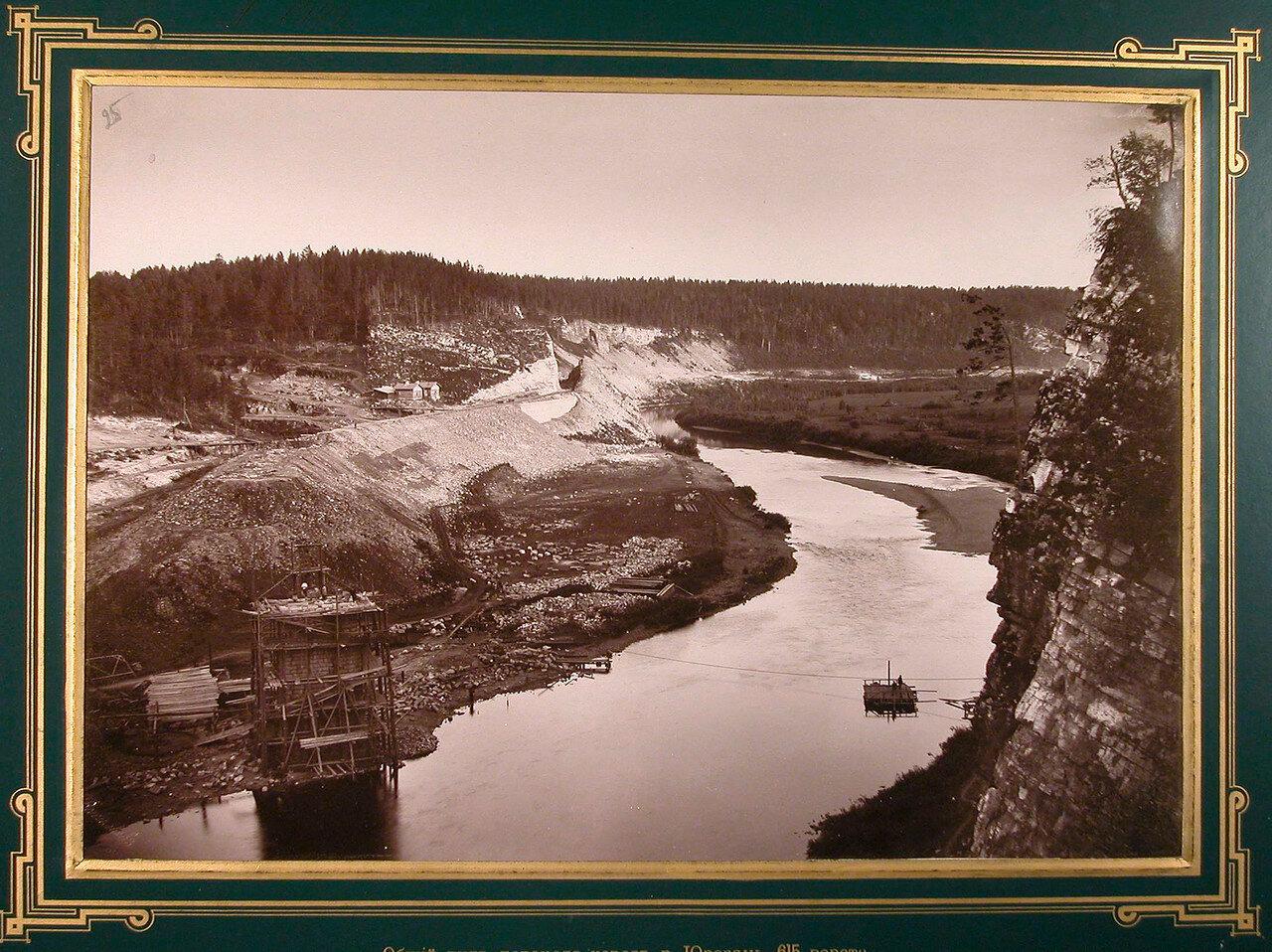 25. Общий вид перехода через реку Юрезань. 615-я верста