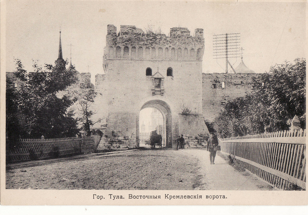 Восточные Кремлевские ворота