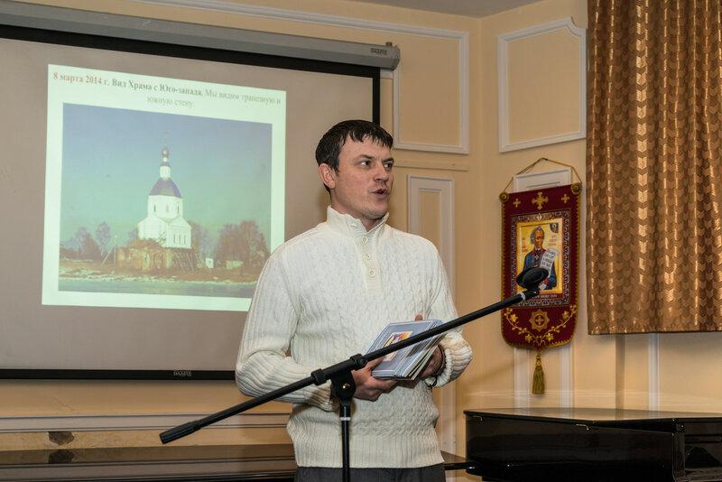 Руководитель православного проекта «СИМВОЛИК» Можей Святослав Леонидович