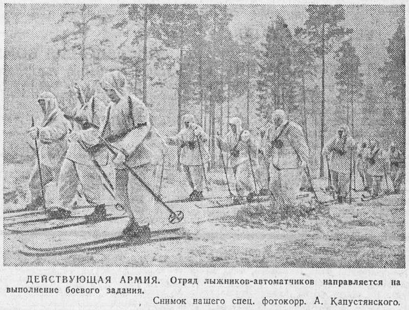 «Красная звезда», 9 декабря 1942 года, как русские немцев били, потери немцев на Восточном фронте
