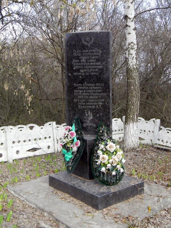 Памятник советским воинам в с.Криничное