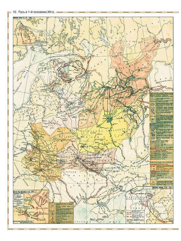 Карта Руси 1-й половины 12 века