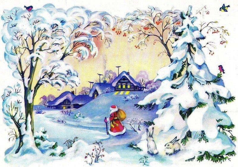 зимняя открытка 6.jpg