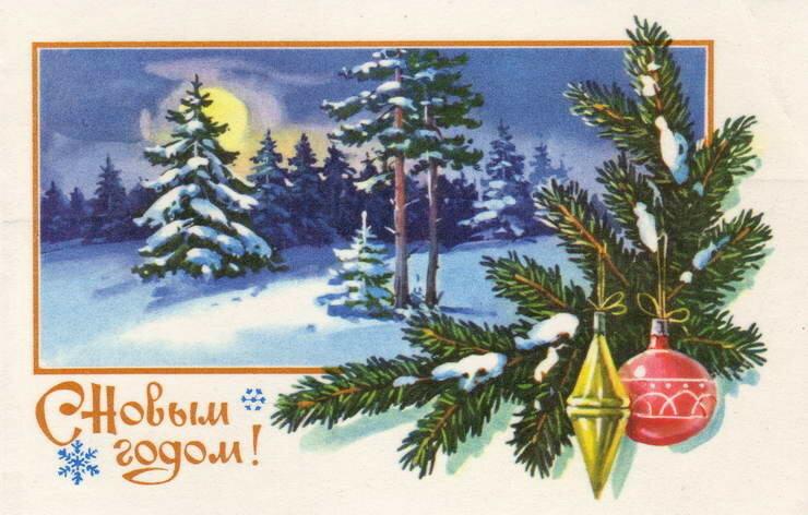 зимняя открытка 7.jpg