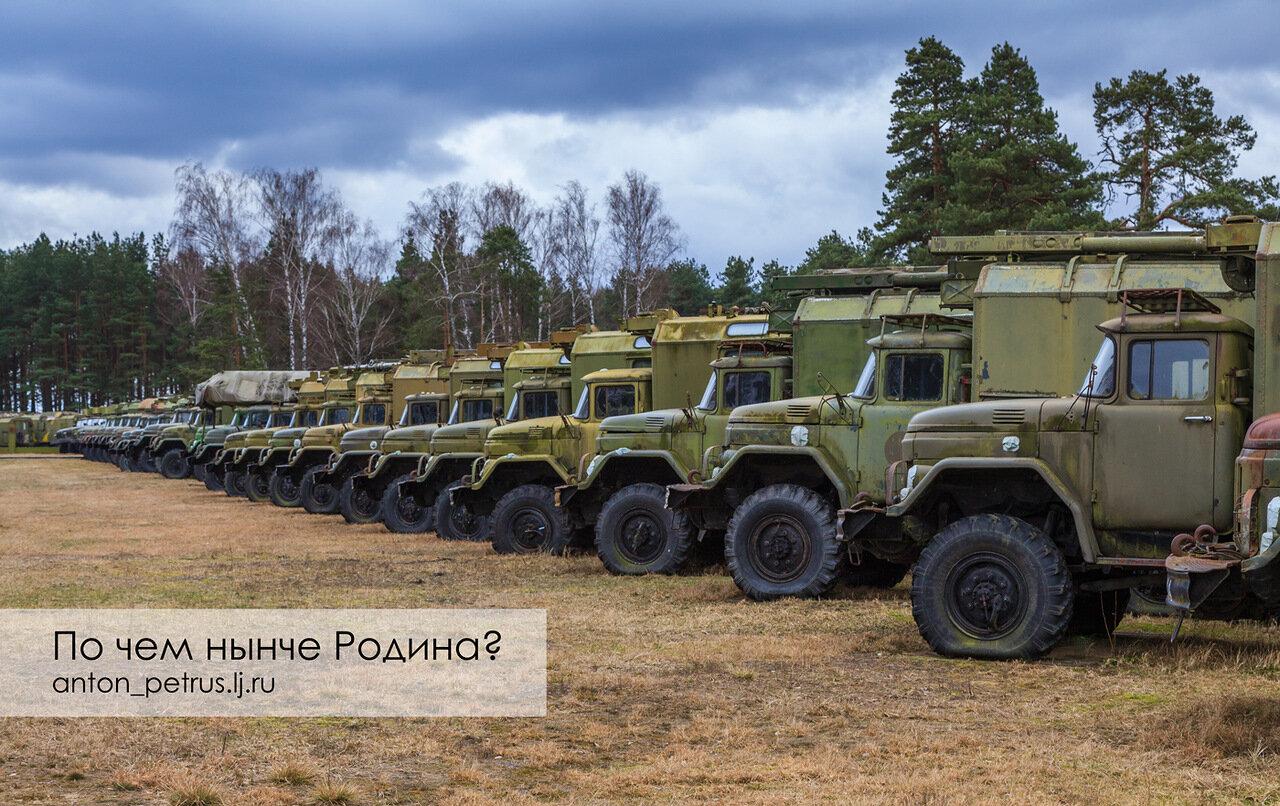 Распродажа в беларуской армии