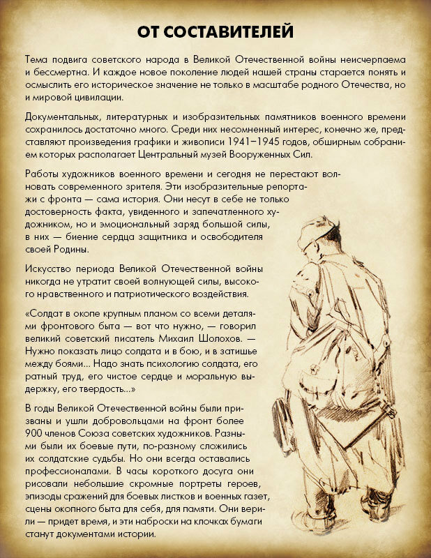 https://img-fotki.yandex.ru/get/17911/19735401.eb/0_8ed8a_c22d9db5_XL.jpg