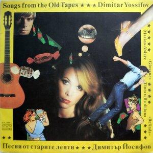 Димитър Йосифов – Songs From The Old Tapes (1982) [Балкантон, BTA 10939]