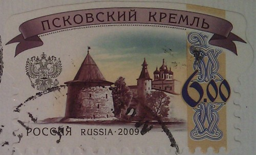 кремль 6