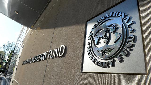 МВФ: улучшения вэкономикеРФ станут заметными в наступающем году