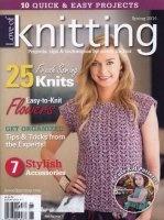 Knitting  2014