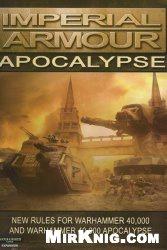 Книга Imperial Armour Apocalypse