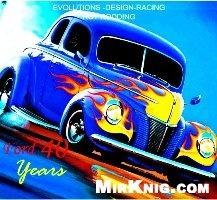 Книга Ford 40 years