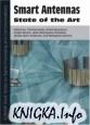 Книга Smart Antennas:State of the Art