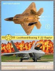 Книга Малозаметный многоцелевой истребитель США - Lockheed/Boeing F-22 Raptor