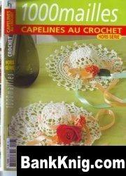 Журнал 1000 Mailles - Capelines