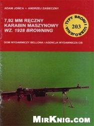 Книга 7.92-mm reczny karabin maszynowy wz.1928 BROWNING [Typy Broni i Uzbrojenia 203]