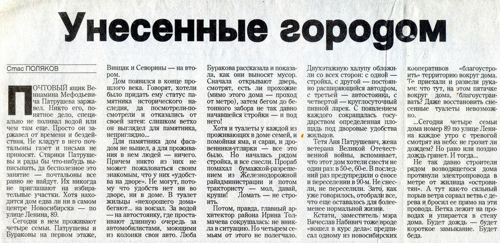 https://img-fotki.yandex.ru/get/17911/36710540.d5/0_fc572_63cfed46_XXL.jpg