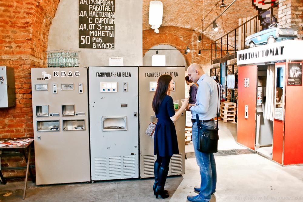 своеобразная музей автоматов и фотобудка можете