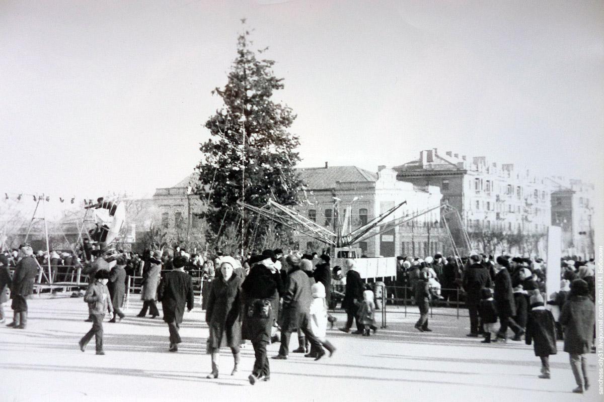 Новый год, Белгород, 1973, фото Н.Н. Бабаскина