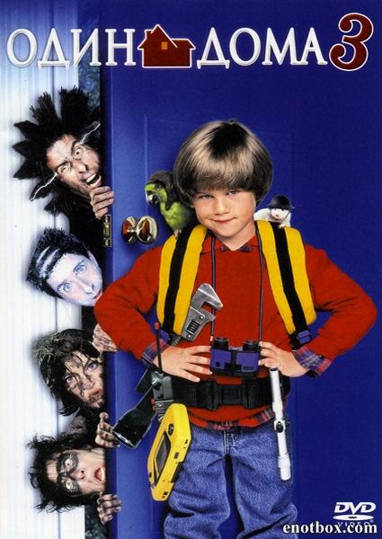 Один дома 3 / Home Alone 3 (1997/HDTV/DVDRip)