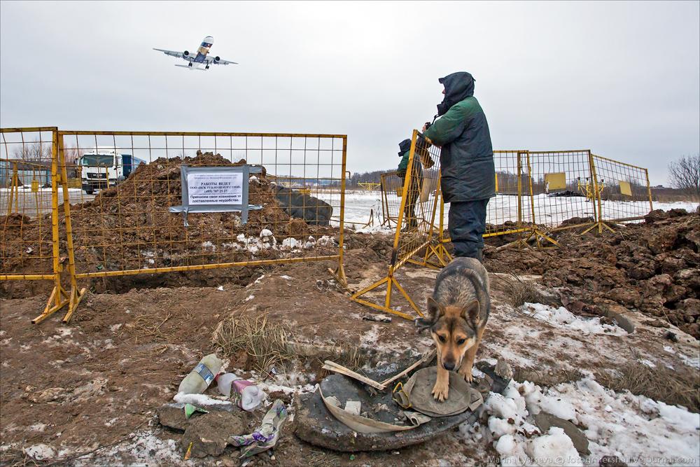 Внуково 17.01.2015