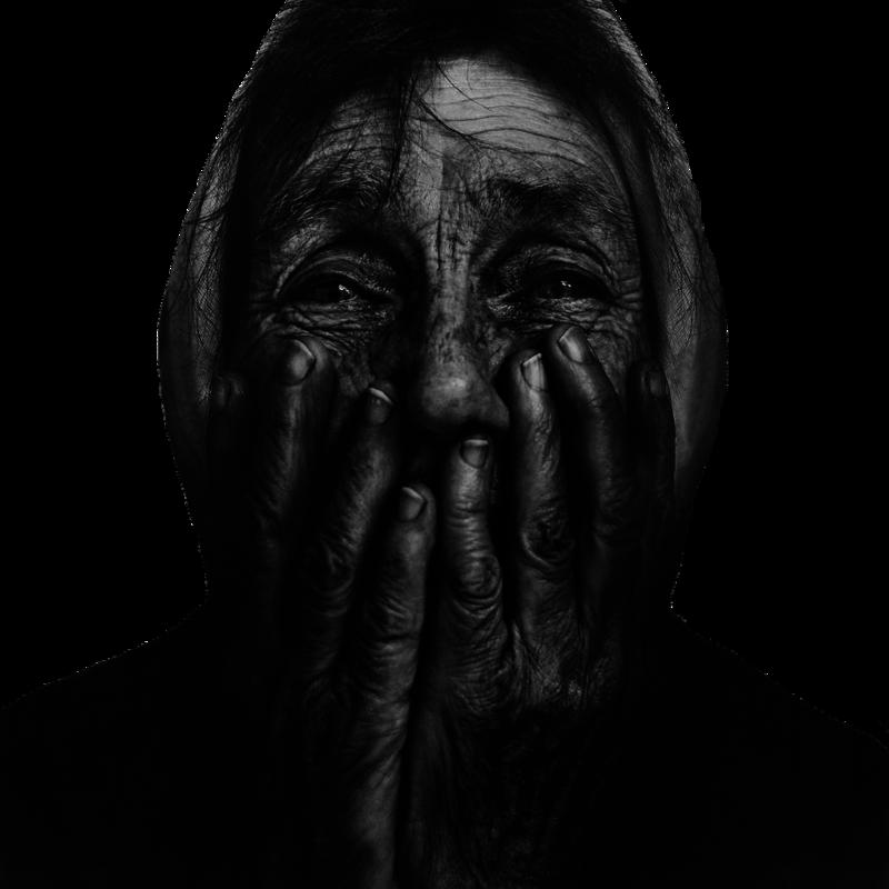 Одинокие люди