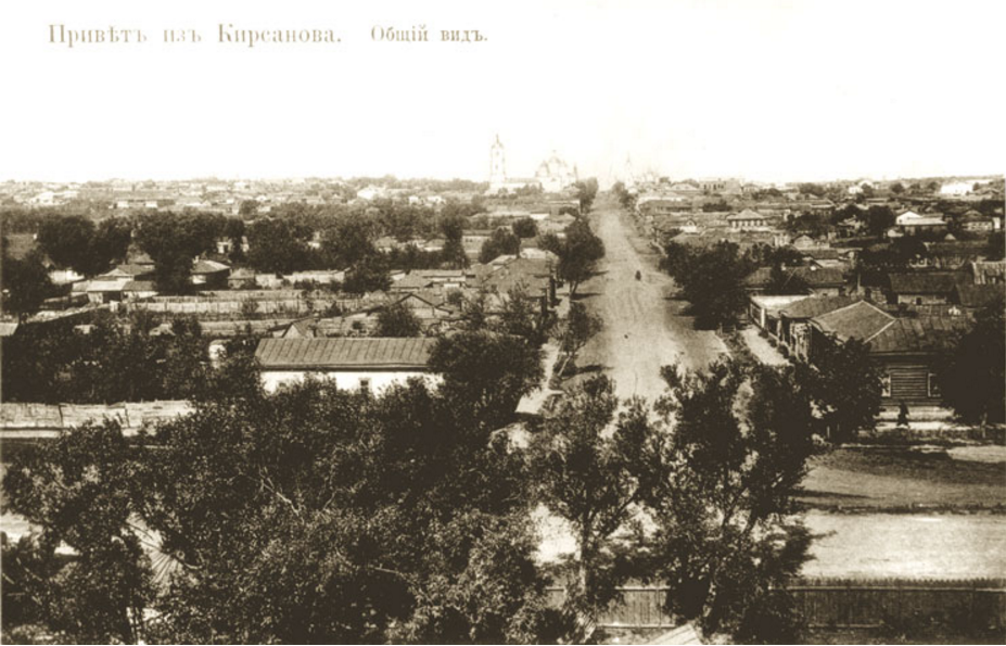 Дворянско-Купеческая улица
