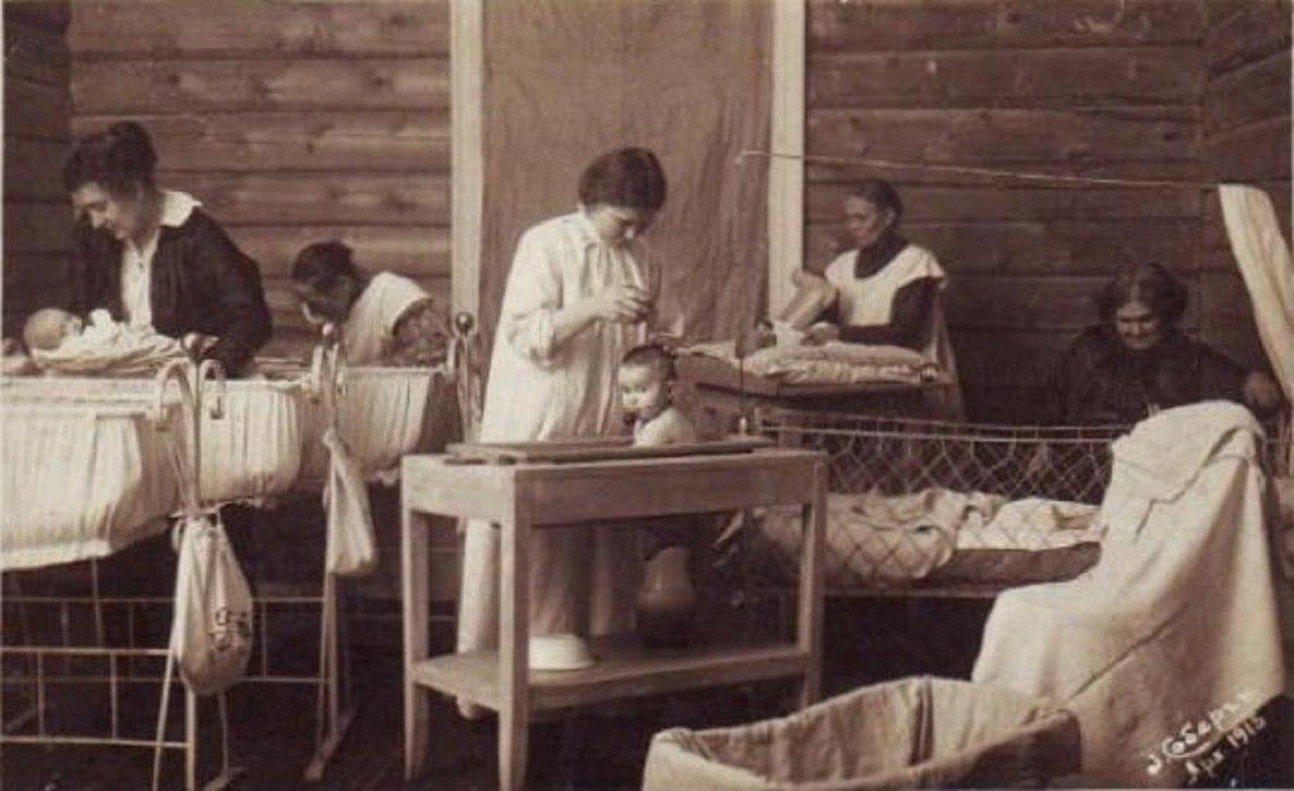 Благотворительное общество при Архангельской городской больнице