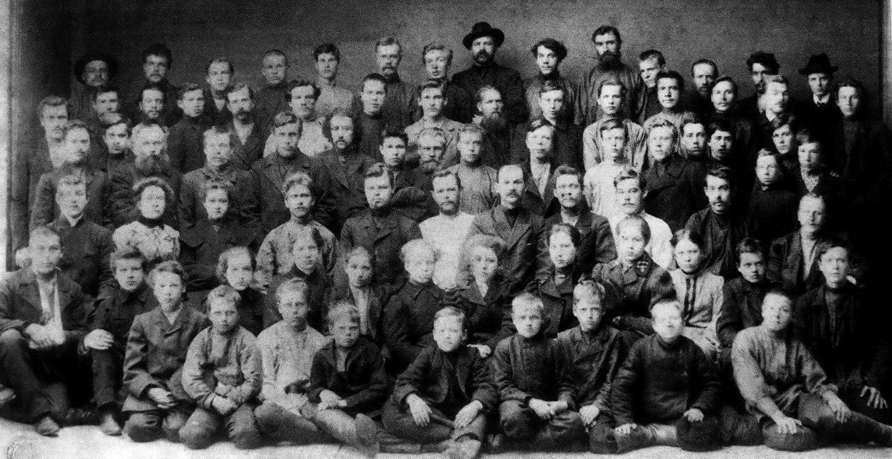 Члены Архангельского союза рабочих печатного дела. 1905