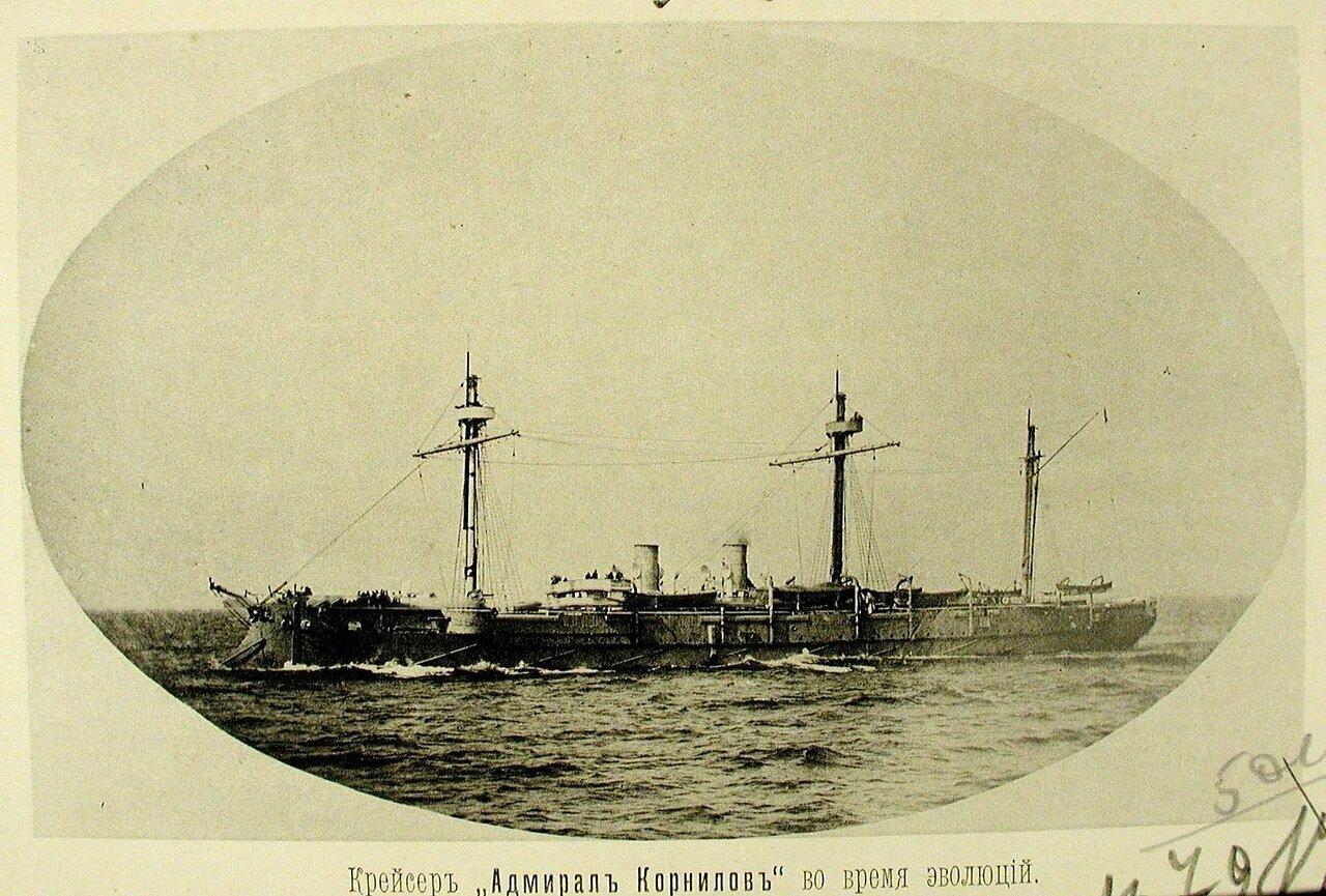 25. Крейсер I-го ранга Адмирал Корнилов. 29 апреля 1895