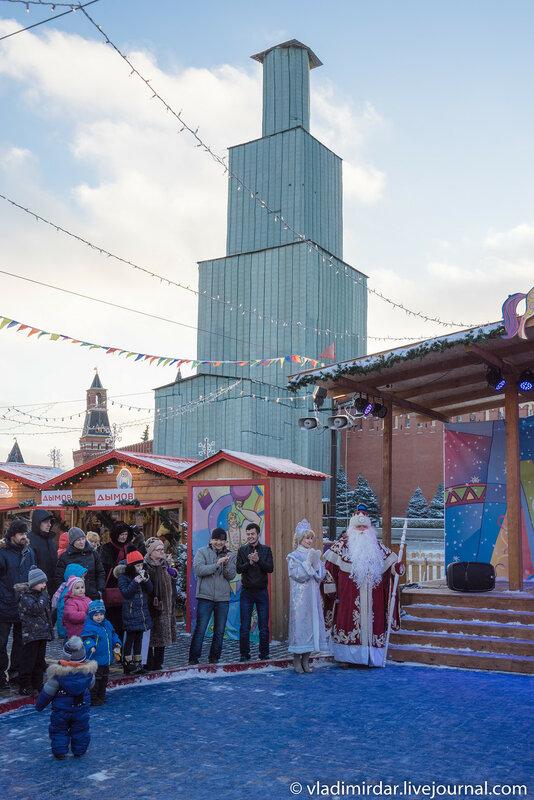 Предновогодняя Москва 2015. Красная площадь.