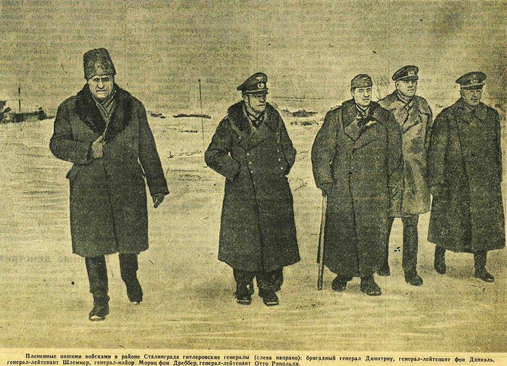 «Красная звезда», 3 февраля 1943 года, Сталинградская битва, сталинградская наука