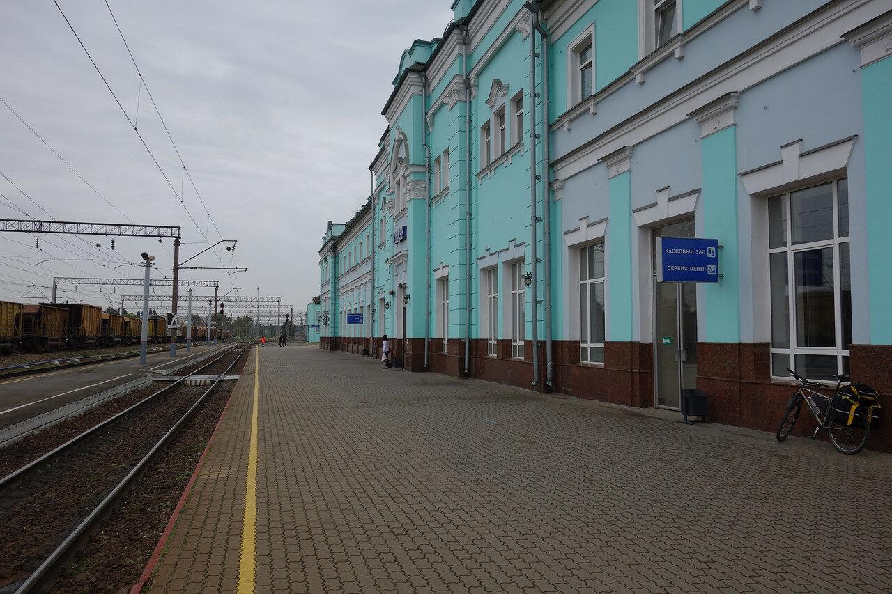 Грязи. Вокзал