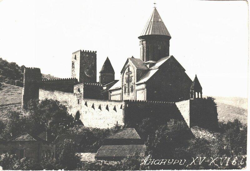 Ананури, XV-XVI в.в.