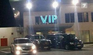 Автомобили Илана Шора были замечены в аэропорту Кишинева
