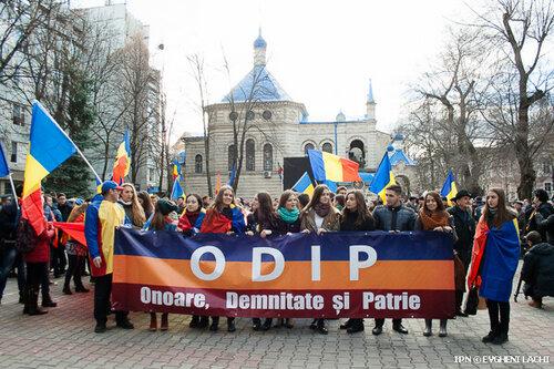 """""""День Румынии"""" по традиции прошёл в Молдове по-унионистски"""
