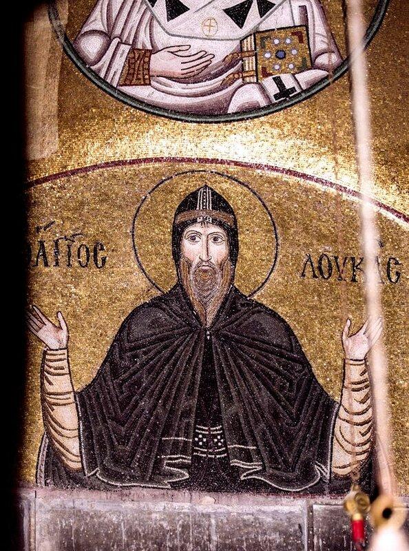 Святой Преподобный Лука Елладский (Элладский). Мозаика монастыря Осиос Лукас (Преподобного Луки), Греция. 1030 - 1040-е годы.
