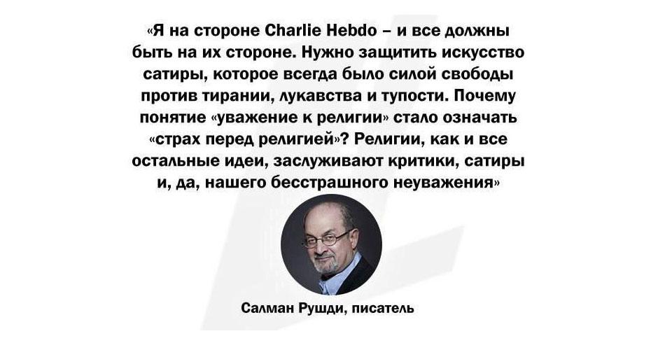 Николай Сванидзе: Выбор