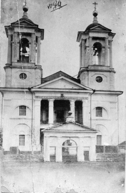 Западный фасад Катав-Ивановского храма дореволюции (19.11.2014)