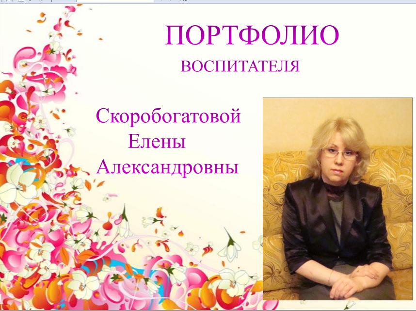 2014-12-22 01-01-12 Скриншот экрана.png