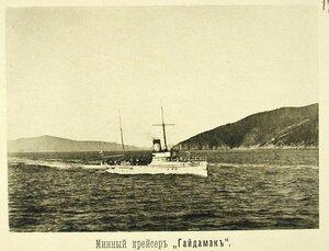 Минный крейсер Гайдамак
