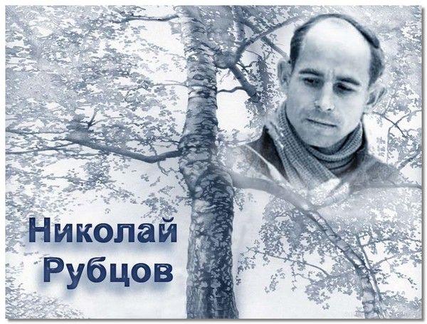 119782744_0005nikolaj_rubcov4.jpg