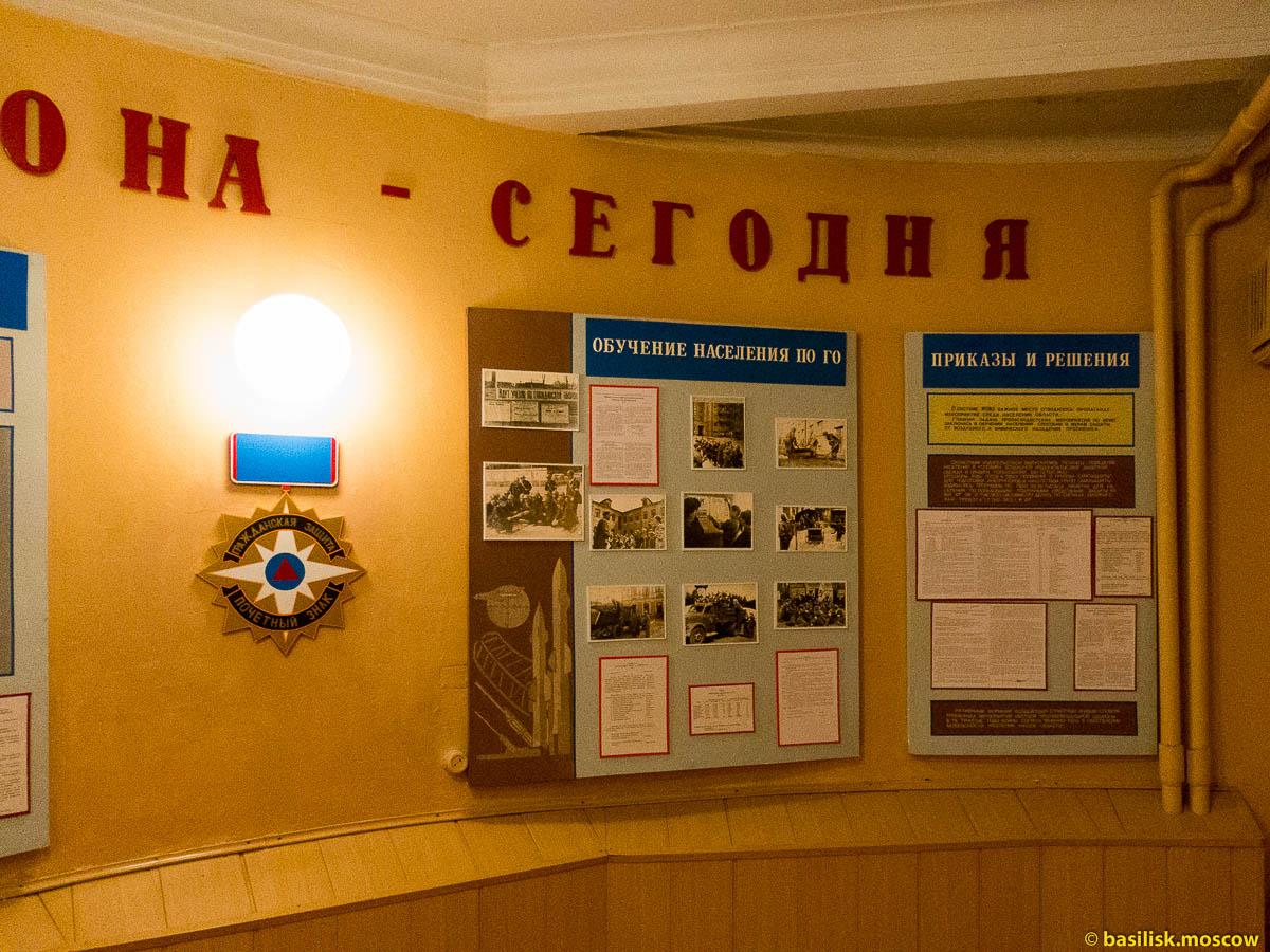 Самара. Бункер Сталина. Июль 2015.